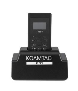 Bluetooth barcode scanner, wireless barcode scanner, barcode scanner charger, charging cradle